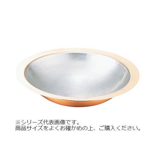 ●【送料無料】銅うどんすき鍋 39cm 003101-005「他の商品と同梱不可/北海道、沖縄、離島別途送料」