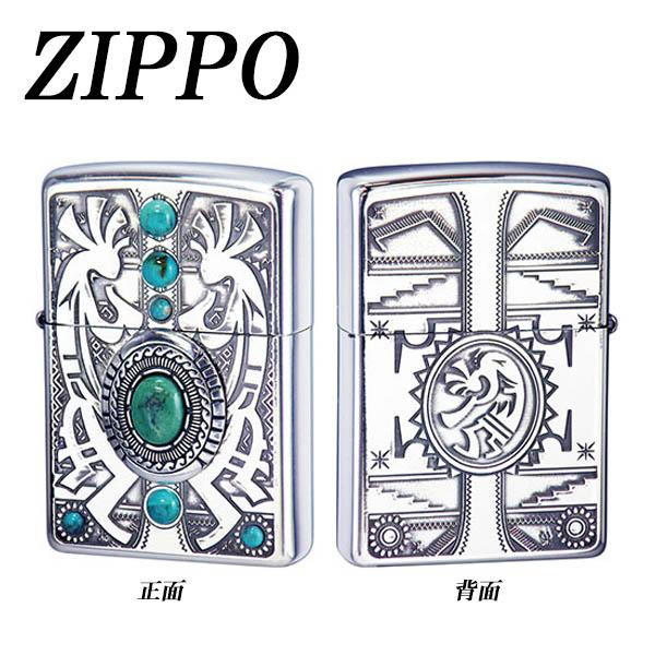●【送料無料】ZIPPO インディアンスピリット ココペリ「他の商品と同梱不可」