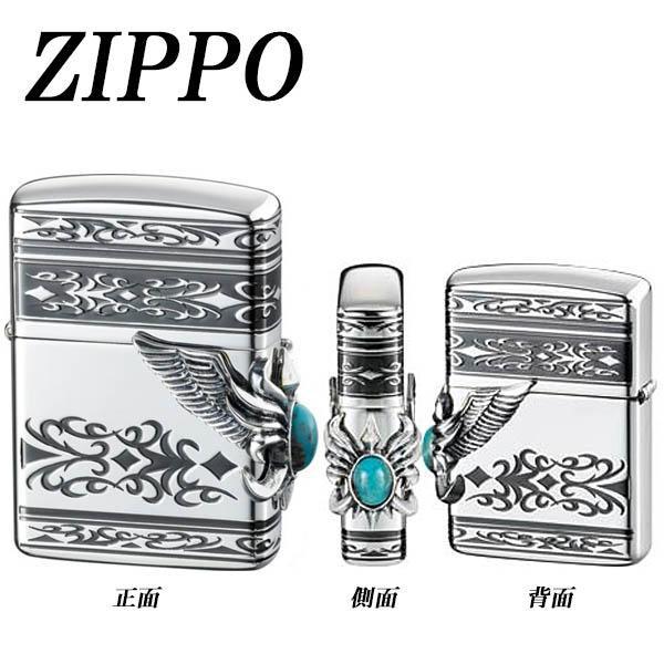 ●【送料無料】ZIPPO アーマーストーンウイングメタル ターコイズ「他の商品と同梱不可」