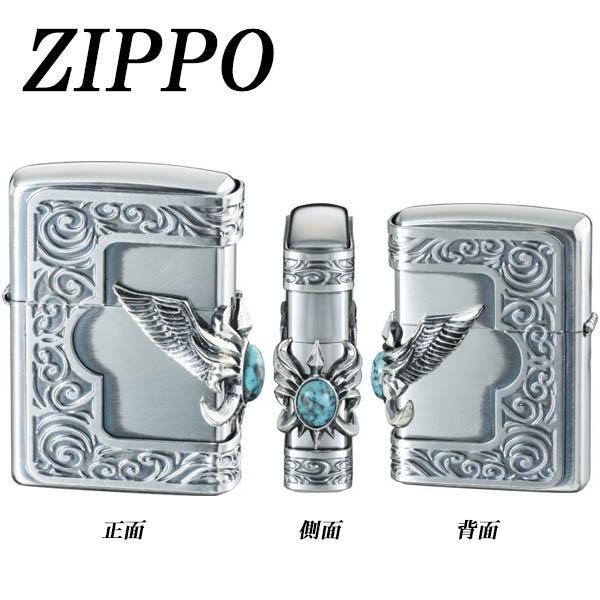●【送料無料】ZIPPO ストーンウイングメタル ターコイズ「他の商品と同梱不可」