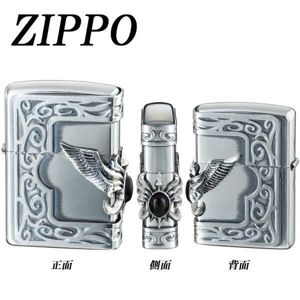 ●【送料無料】ZIPPO ストーンウイングメタル オニキス「他の商品と同梱不可」