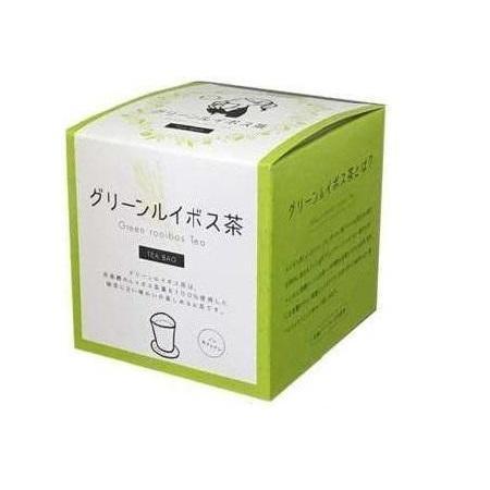 ◎●【送料無料】【代引不可】グリーンルイボス茶 ボックスシリーズ 2g×10包 20個「他の商品と同梱不可/北海道、沖縄、離島別途送料」