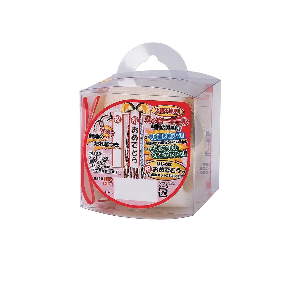 ●【送料無料】HB-4 ハッピーボール・無地たれ幕付 1個入×12「他の商品と同梱不可/北海道、沖縄、離島別途送料」