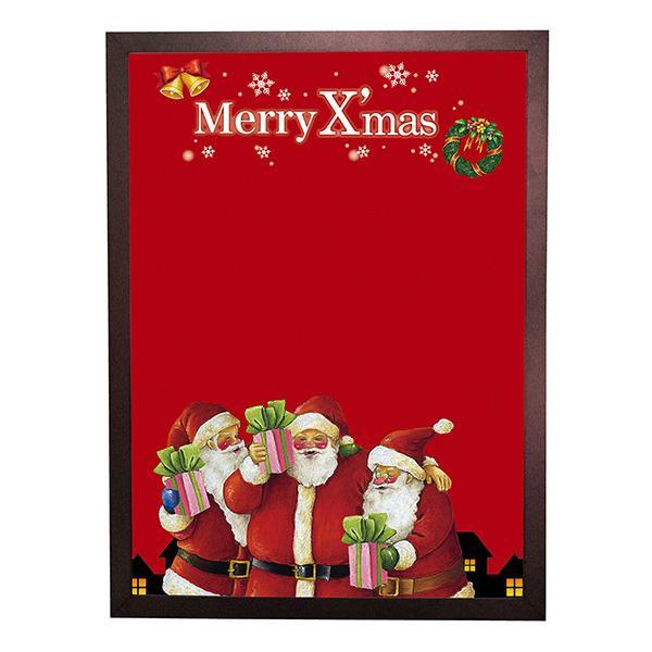 ●【送料無料】Pマジカルボード メリークリスマス 赤 Lサイズ 24254「他の商品と同梱不可/北海道、沖縄、離島別途送料」