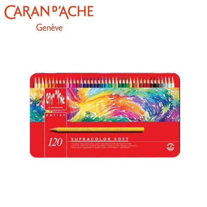 ●【送料無料】カランダッシュ 3888-420 スプラカラーソフト 120色セット 618247「他の商品と同梱不可/北海道、沖縄、離島別途送料」