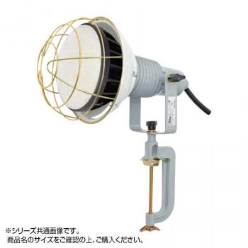 ●【送料無料】AFL-5005J ハイスペック エコビックLED投光器 50W 09930「他の商品と同梱不可/北海道、沖縄、離島別途送料」