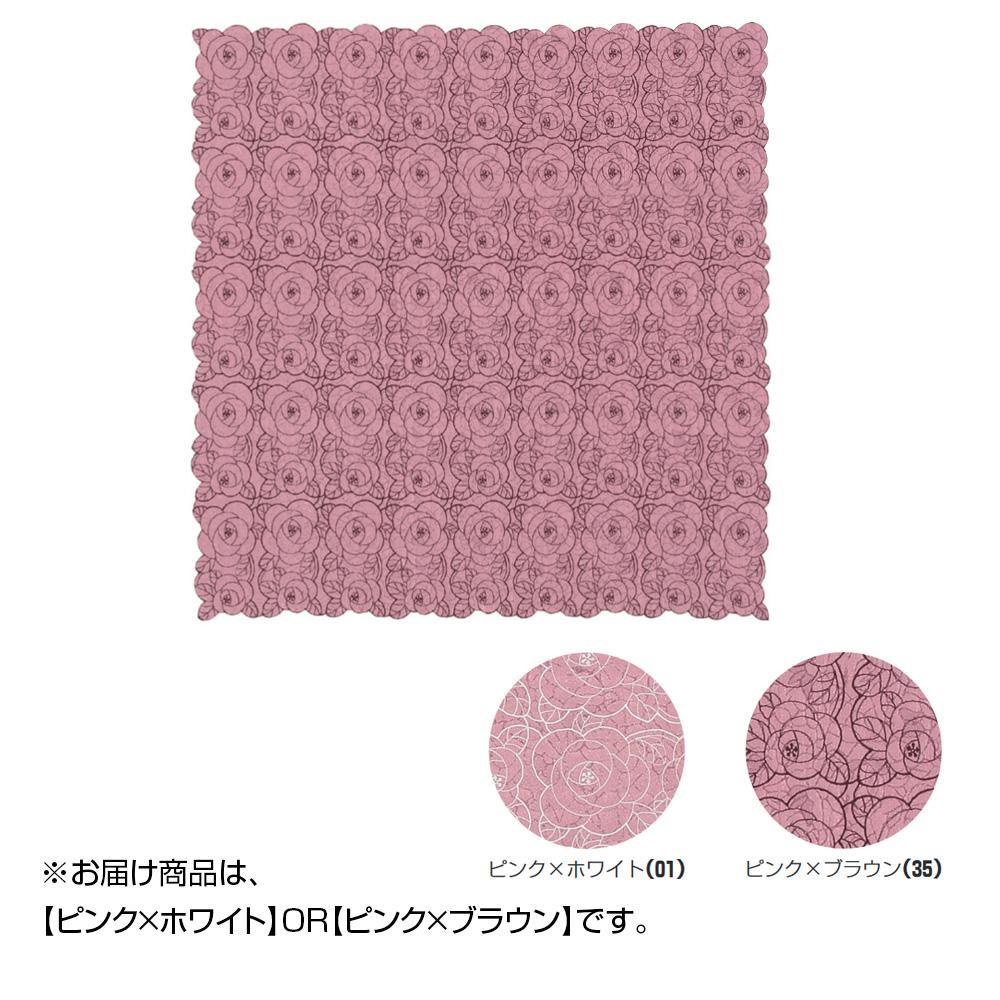 ●【送料無料】宮井 ふろしき Royal lace ポリエステル70cm幅 ピンク「他の商品と同梱不可/北海道、沖縄、離島別途送料」