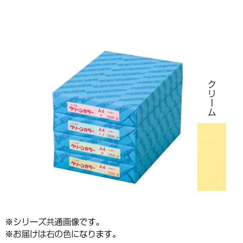 ●【送料無料】クリーンカラー A3 特厚口 10 クリーム 500枚包 C513-10「他の商品と同梱不可/北海道、沖縄、離島別途送料」