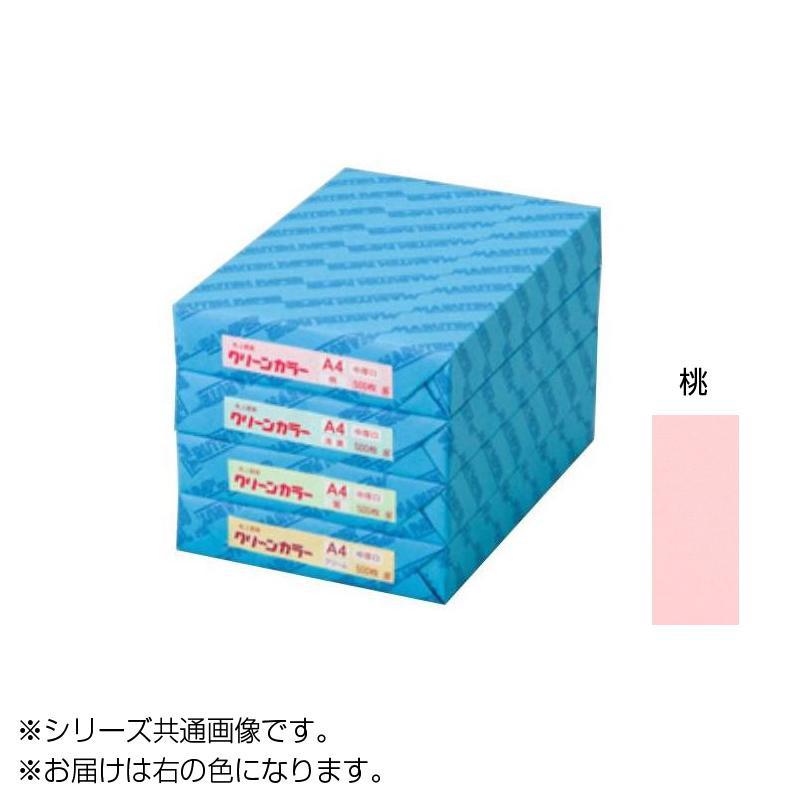 ●【送料無料】クリーンカラー A3 特厚口 12 桃 500枚包 C513-12「他の商品と同梱不可/北海道、沖縄、離島別途送料」