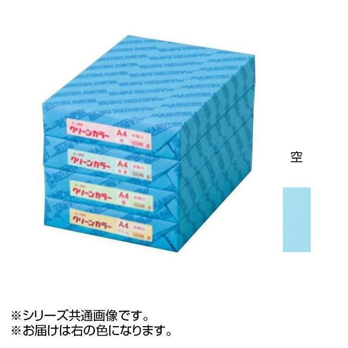 ●【送料無料】クリーンカラー A3 特厚口 27 空 500枚包 C513-27「他の商品と同梱不可/北海道、沖縄、離島別途送料」