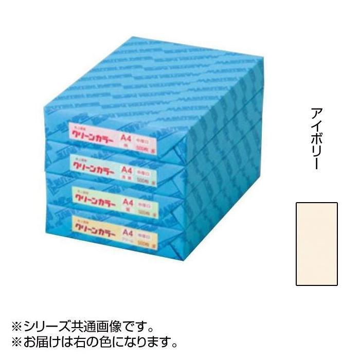 ●【送料無料】クリーンカラー A3 特厚口 31 アイボリー 500枚包 C513-31「他の商品と同梱不可/北海道、沖縄、離島別途送料」