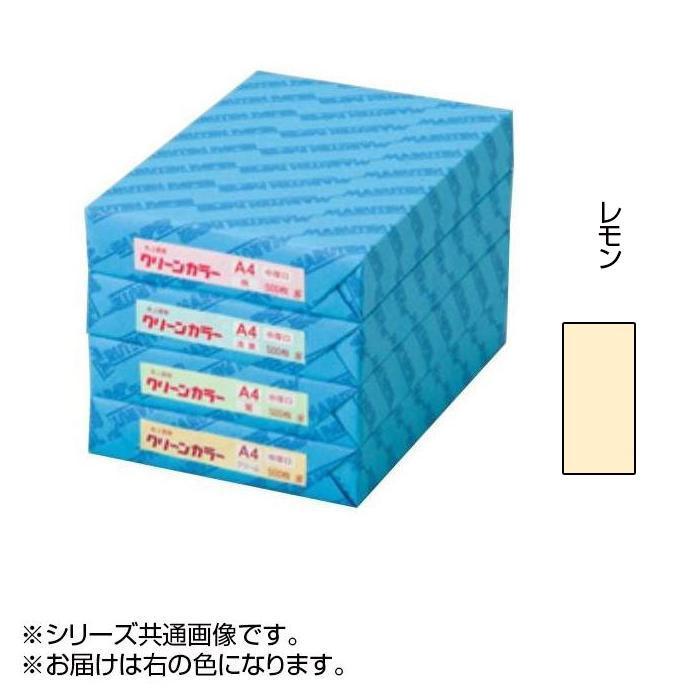 ●【送料無料】クリーンカラー A3 特厚口 33 レモン 500枚包 C513-33「他の商品と同梱不可/北海道、沖縄、離島別途送料」