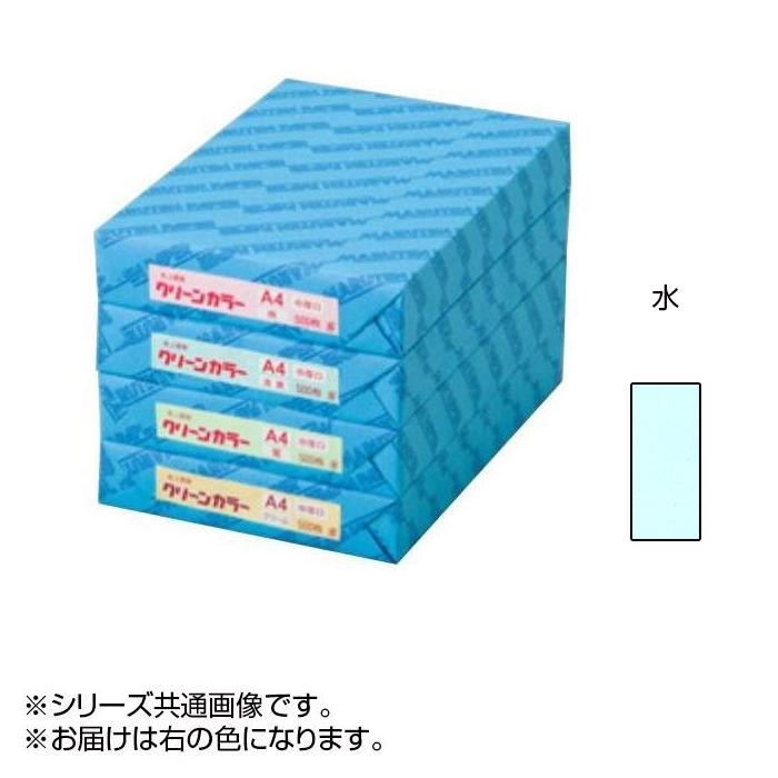 ●【送料無料】クリーンカラー A3 特厚口 34 水 500枚包 C513-34「他の商品と同梱不可/北海道、沖縄、離島別途送料」