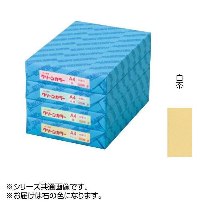 ●【送料無料】クリーンカラー A3 特厚口 17 白茶 500枚包 C513-17「他の商品と同梱不可/北海道、沖縄、離島別途送料」