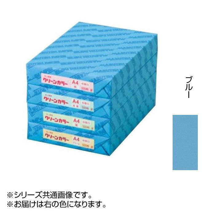 ●【送料無料】クリーンカラー A3 特厚口 18 ブルー 500枚包 C513-18「他の商品と同梱不可/北海道、沖縄、離島別途送料」