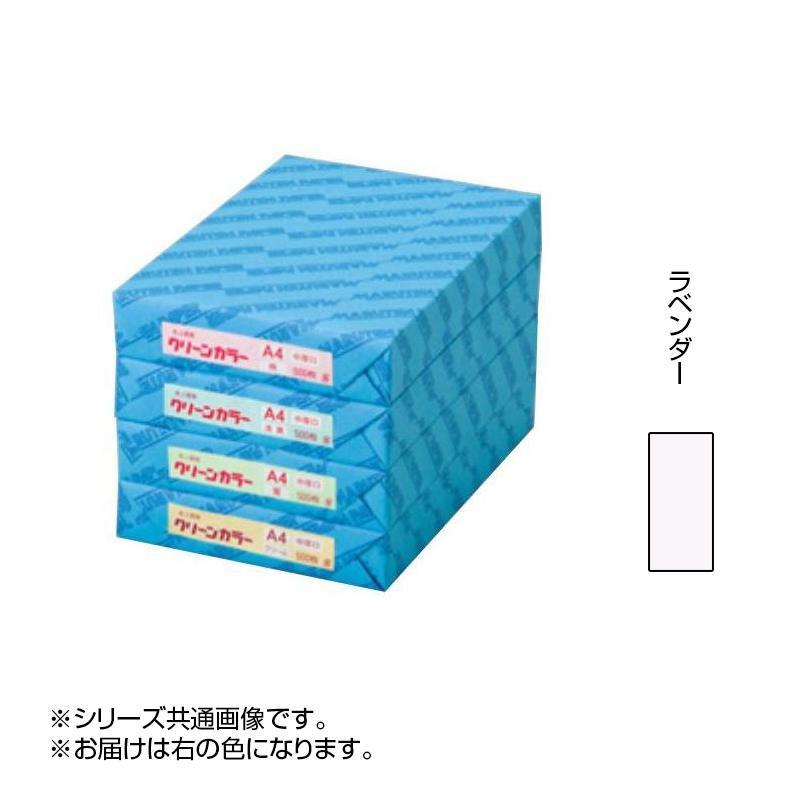 ●【送料無料】クリーンカラー A3 特厚口 36 ラベンダー 500枚包 C513-36「他の商品と同梱不可/北海道、沖縄、離島別途送料」