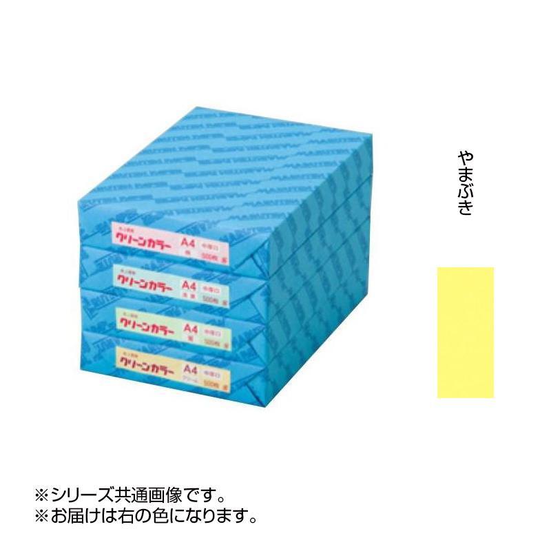 ●【送料無料】クリーンカラー A3 特厚口 41 やまぶき 500枚包 C513-41「他の商品と同梱不可/北海道、沖縄、離島別途送料」