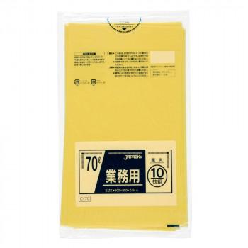 ●【送料無料】【代引不可】ジャパックス スタンダードポリ袋70L 黄色 10枚×40冊 CY70「他の商品と同梱不可/北海道、沖縄、離島別途送料」