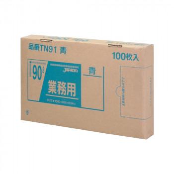 使いやすいポリ袋 送料無料 代引不可 ジャパックス 引き出物 BOXシリーズポリ袋90L 青 100枚×3箱 沖縄 他の商品と同梱不可 北海道 完全送料無料 離島別途送料 TN91