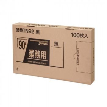 使いやすいポリ袋 送料無料 代引不可 ジャパックス BOXシリーズポリ袋90L 黒 離島別途送料 トレンド 2020新作 TN92 100枚×3箱 沖縄 他の商品と同梱不可 北海道