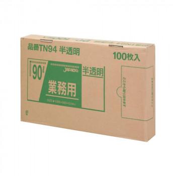 大好評です 使いやすいポリ袋 送料無料 代引不可 ジャパックス BOXシリーズポリ袋90L 半透明 沖縄 離島別途送料 100枚×3箱 5☆大好評 TN94 他の商品と同梱不可 北海道