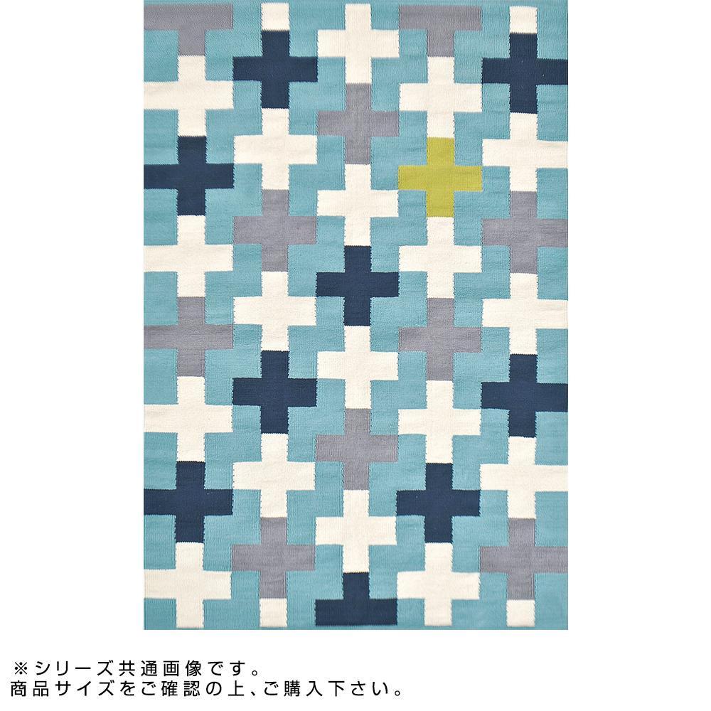 ●【送料無料】130×190cm テスタ ラグ ブルー「他の商品と同梱不可/北海道、沖縄、離島別途送料」