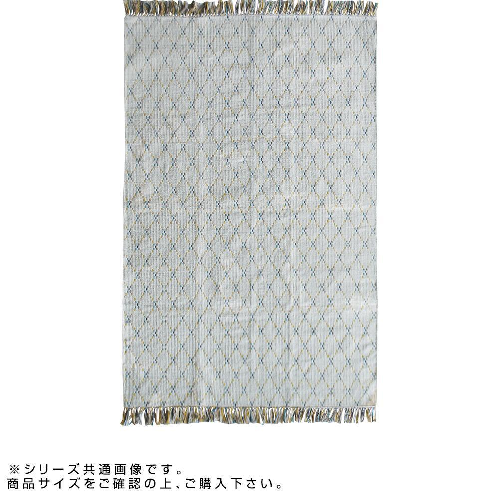 ●【送料無料】190×240cm マリ ラグ アイボリー「他の商品と同梱不可/北海道、沖縄、離島別途送料」