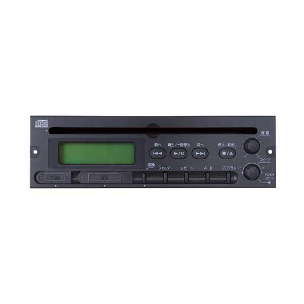●【送料無料】UNI-PEX ユニペックス CDプレーヤーユニット(SD/USB再生対応)CDU-104「他の商品と同梱不可/北海道、沖縄、離島別途送料」