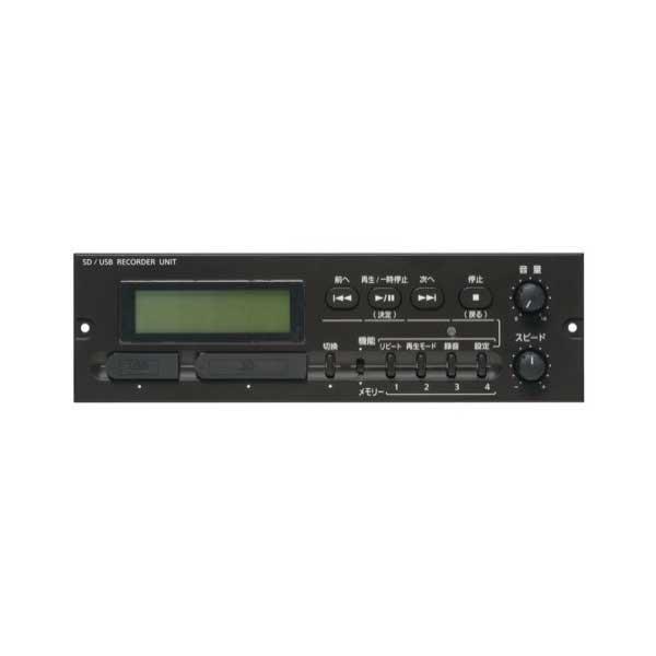 ●【送料無料】UNI-PEX ユニペックス WAシリーズ用 SD/USBレコーダーユニット SDU-201「他の商品と同梱不可/北海道、沖縄、離島別途送料」
