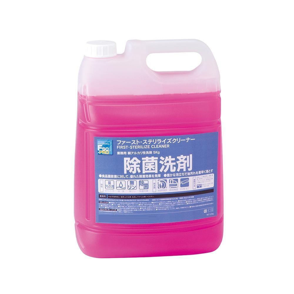 ●【送料無料】除菌洗剤 FSC-PROファースト・ステリライズクリーナー5kg 52070002「他の商品と同梱不可/北海道、沖縄、離島別途送料」
