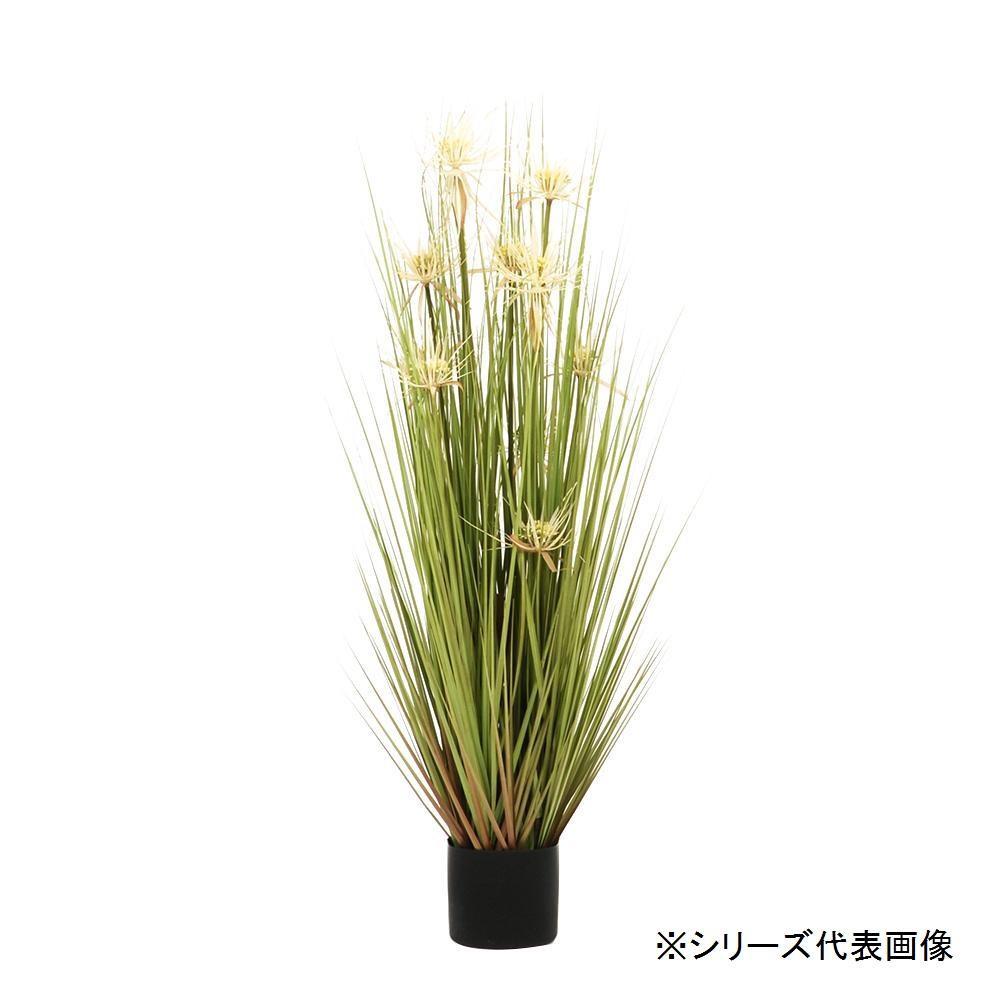 ●【送料無料】人工観葉植物 サニーグラス M 約107cm 158010510「他の商品と同梱不可/北海道、沖縄、離島別途送料」