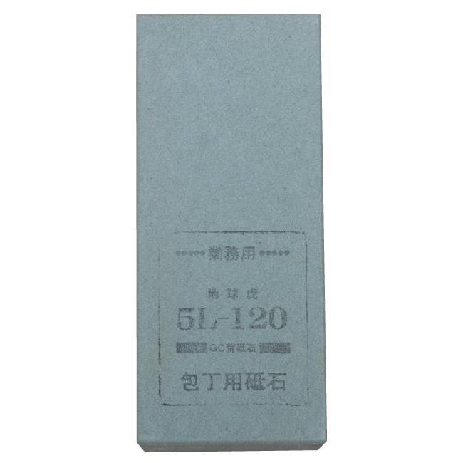 ●【送料無料】正広 大型荒砥石 5L-120 40125「他の商品と同梱不可/北海道、沖縄、離島別途送料」