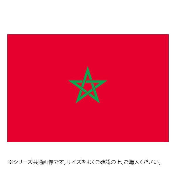●【送料無料】N国旗 モロッコ No.2 W1350×H900mm 23528「他の商品と同梱不可/北海道、沖縄、離島別途送料」