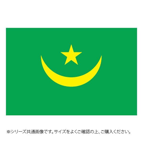 ●【送料無料】N国旗 モーリタニア No.2 W1350×H900mm 23544「他の商品と同梱不可/北海道、沖縄、離島別途送料」