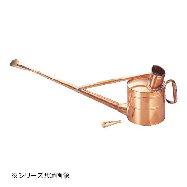 ●【送料無料】銅製英国式ジョーロ 4号 1854「他の商品と同梱不可/北海道、沖縄、離島別途送料」