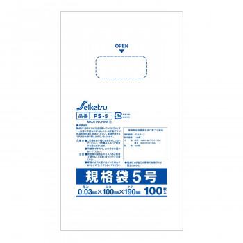●【送料無料】規格ポリ袋5号(0.03) 透明 100枚入り 160冊セット PS-005「他の商品と同梱不可/北海道、沖縄、離島別途送料」