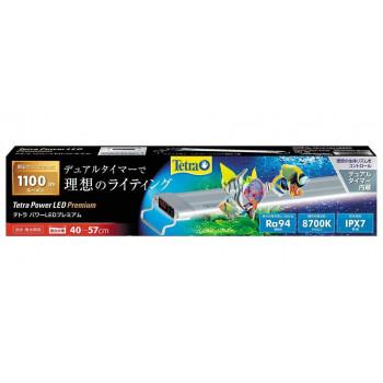 ●【送料無料】Tetra(テトラ) パワーLEDプレミアム40 6個 73372「他の商品と同梱不可/北海道、沖縄、離島別途送料」