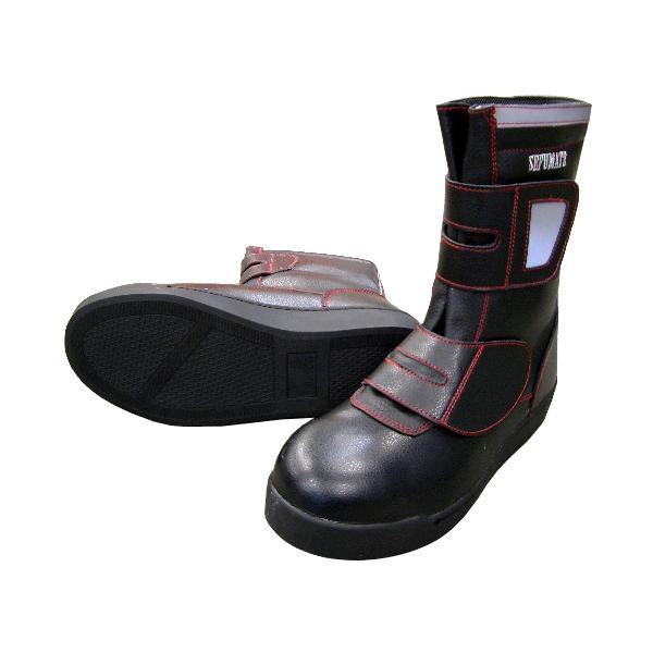 ●【送料無料】富士手袋工業 舗装用安全靴 27.0 3256「他の商品と同梱不可/北海道、沖縄、離島別途送料」