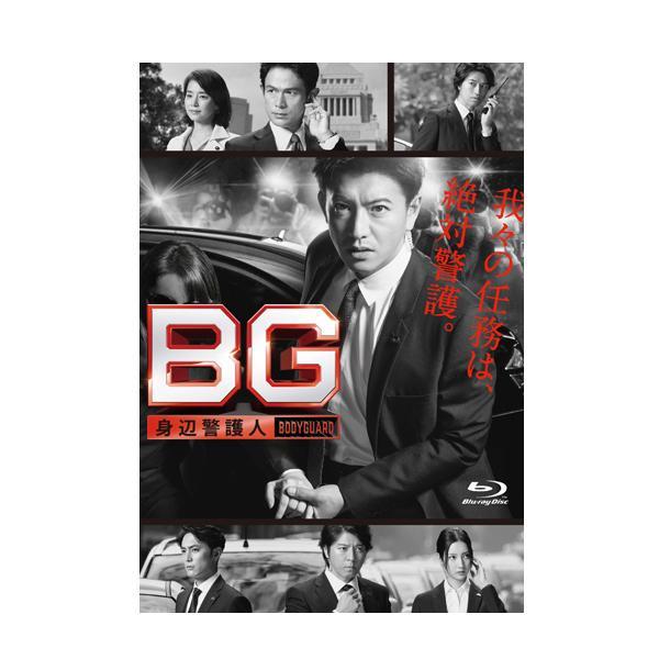 ●【送料無料】BG ~身辺警護人~ Blu-ray BOX TCBD-0740「他の商品と同梱不可/北海道、沖縄、離島別途送料」