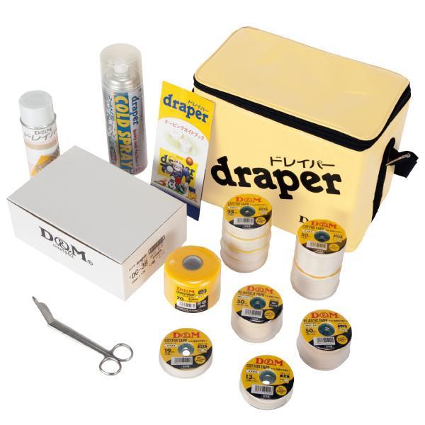 ●【送料無料】D&M ドレイパーテーピングキット DK-3「他の商品と同梱不可/北海道、沖縄、離島別途送料」