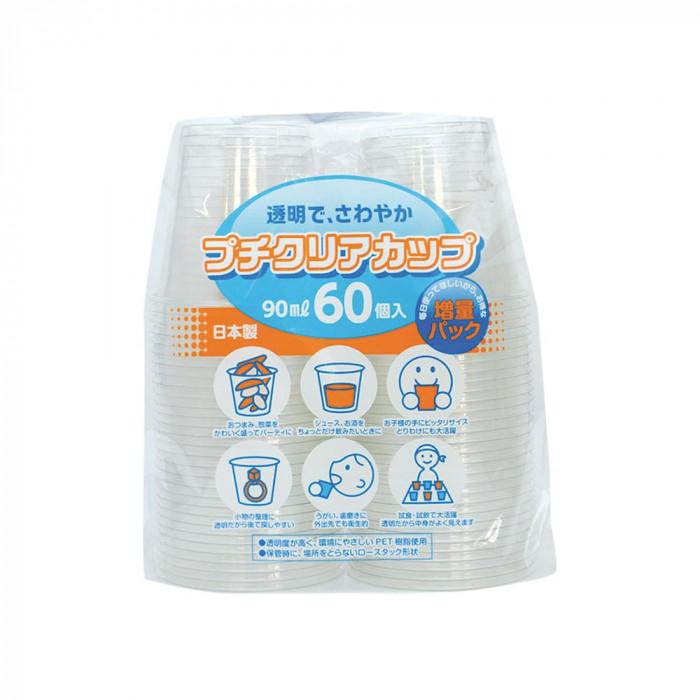 ●【送料無料】アートナップ プチクリアカップ 90ml 60個×50 P-9060「他の商品と同梱不可/北海道、沖縄、離島別途送料」