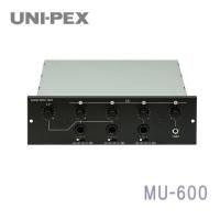 ●【送料無料】UNI-PEX(ユニペックス) 入力ユニット エコー機能搭載 4入力 MU-600「他の商品と同梱不可/北海道、沖縄、離島別途送料」
