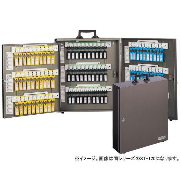 ●【送料無料】TANNER キーボックス STシリーズ ST-100「他の商品と同梱不可/北海道、沖縄、離島別途送料」