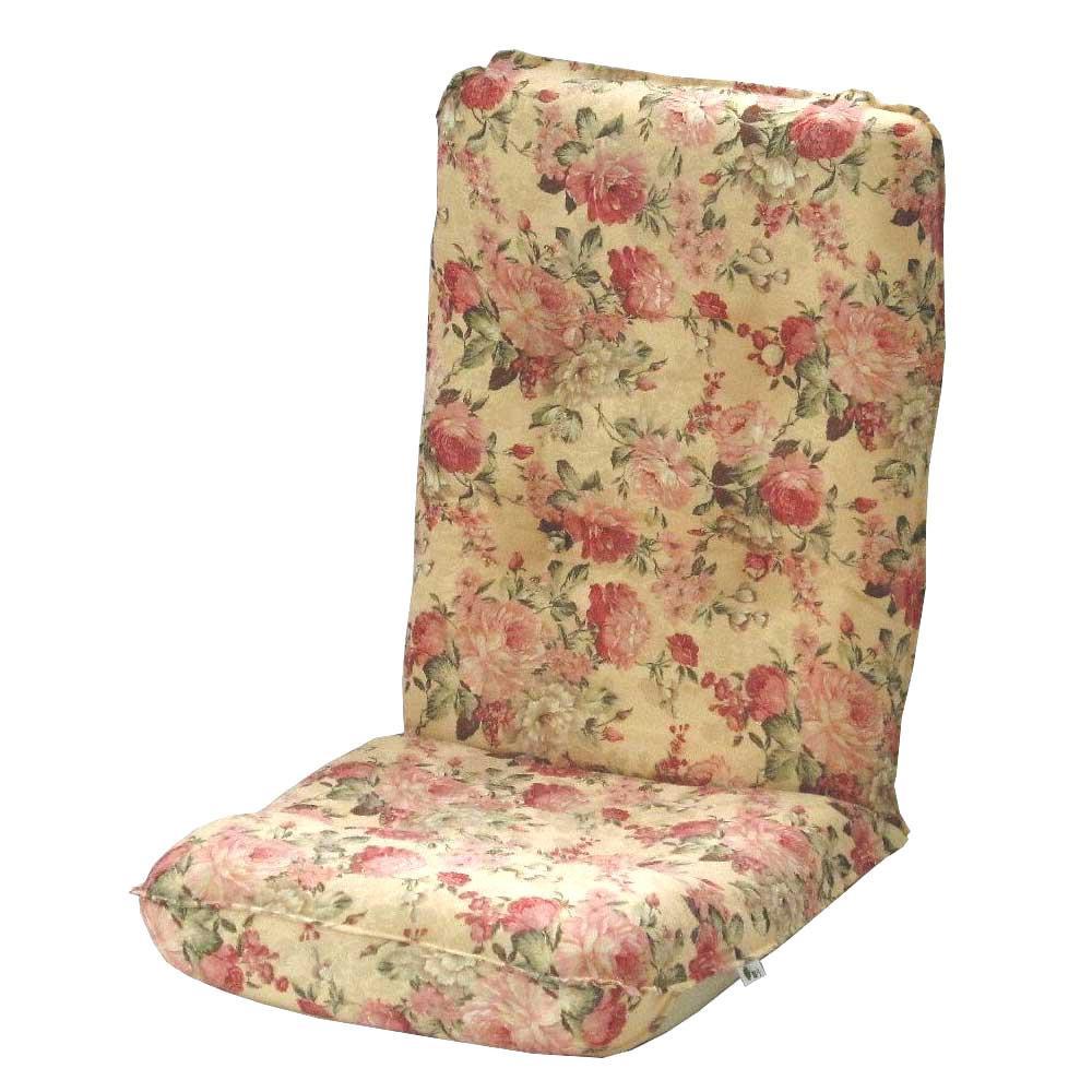 ●【送料無料】【代引不可】HB座椅子 ジャガード ピンク系「他の商品と同梱不可/北海道、沖縄、離島別途送料」