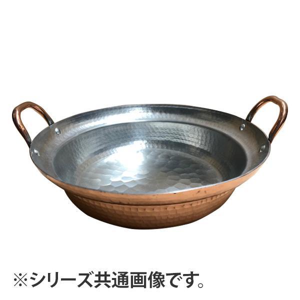 ●【送料無料】中村銅器製作所 銅製 寄せ鍋 27cm「他の商品と同梱不可/北海道、沖縄、離島別途送料」