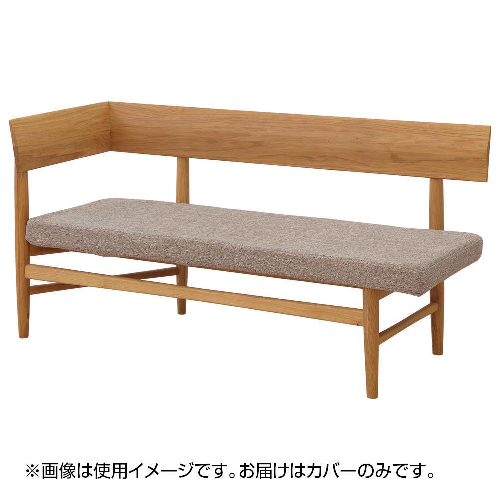 ●【送料無料】【代引不可】Arbre Bench Cover W1335 ベージュ ARC-2980BE「他の商品と同梱不可/北海道、沖縄、離島別途送料」