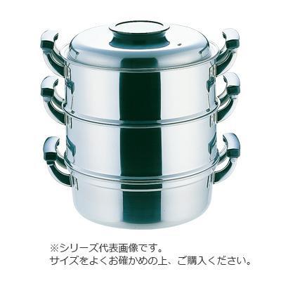 ●【送料無料】PE18-0丸型蒸器 3段 29cm 033008-006「他の商品と同梱不可/北海道、沖縄、離島別途送料」