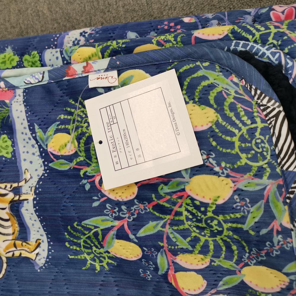 ●【送料無料】Dena Home Exotic ブランケット NV HRSO-180306「他の商品と同梱不可/北海道、沖縄、離島別途送料」
