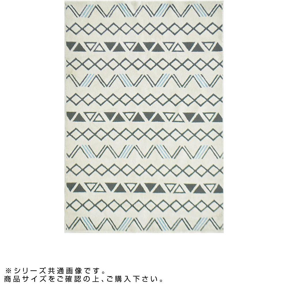 ●【送料無料】190×190cm ソルプレザ ラグ MR-0458 ブルー「他の商品と同梱不可/北海道、沖縄、離島別途送料」