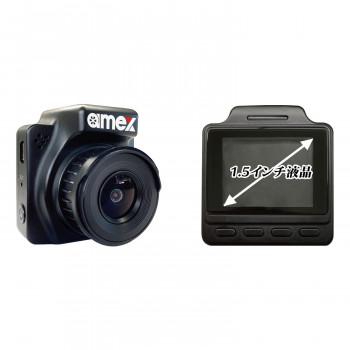 ●【送料無料】amex(アメックス) ドライブレコーダー GPS WiFi付き AMEX-A06Gf「他の商品と同梱不可/北海道、沖縄、離島別途送料」